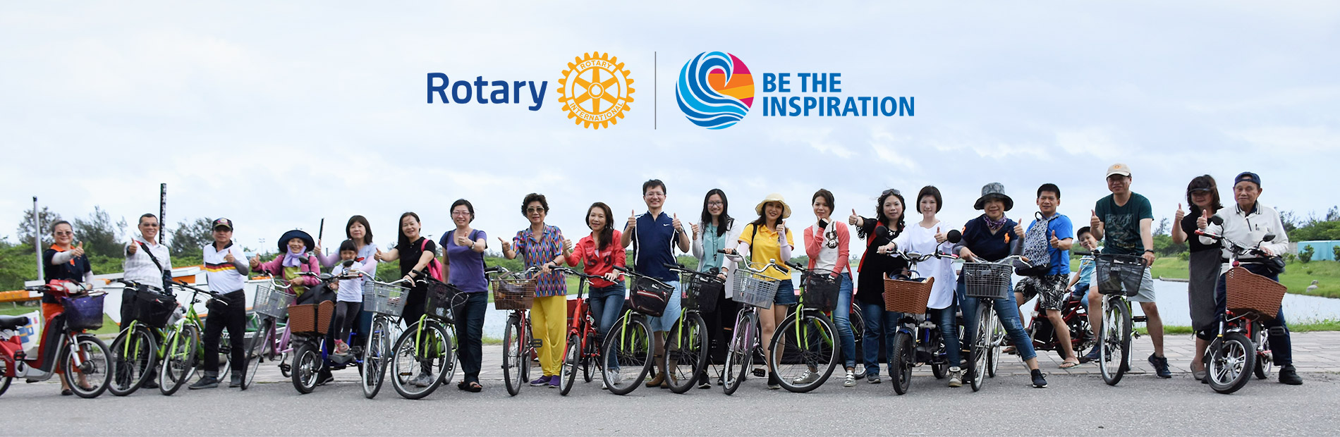 2018-19|Welcome To Harvest Rotary